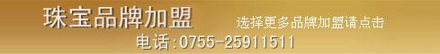 yzc888亚洲城官网加盟