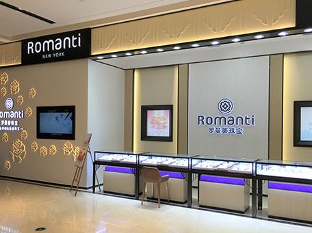 罗曼蒂珠宝-实体店形象