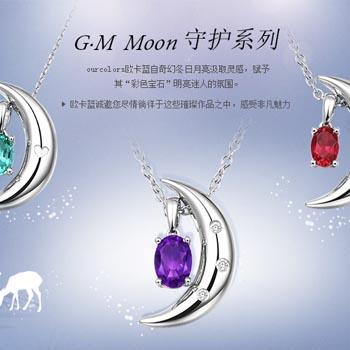 欧卡蓝珠宝G・M Moon