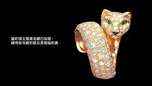 卡地亚图鉴_看图识宝_珠宝社区-国际珠宝网—全球最大