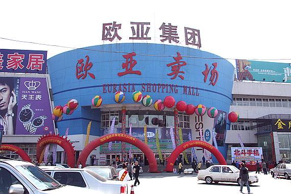 吉林省长春市开运街5700号图片