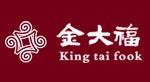 ����鱦logo
