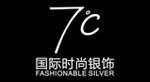 七度银饰logo