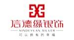 信徳缘银饰logo