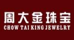 周大金珠宝logo