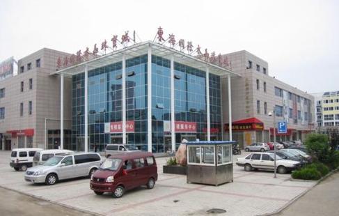 U乐国际娱乐官网城