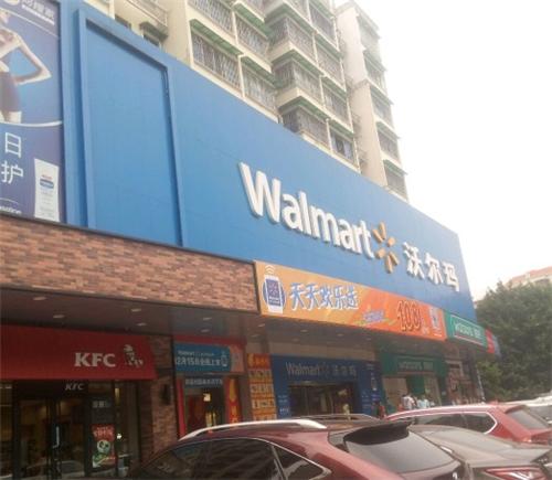 商场招商-广州新市沃尔玛商场