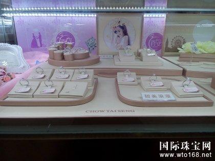 周大生携情景风格珠宝风格亮相2016中国国际珠宝展
