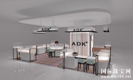 畅享潮流新饰力,ADK珠宝开发区万达店盛大启航