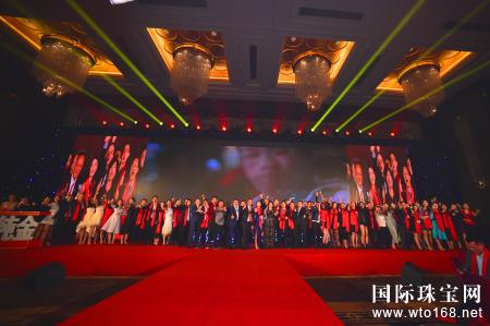 金龙腾跃・御纯千里,金龙集团三十周年盛典在深盛大召开