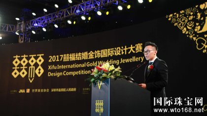2017�指=峄榻鹗喂�际设计大赛正式启动 世界黄金协会�指F放菩�手亚洲博闻、百泰集团,向全球设计师吹响集结号!