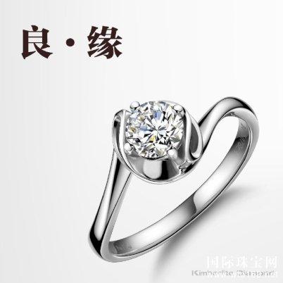 """2017金伯利钻石春季婚戒""""缘 · 圆""""系列"""