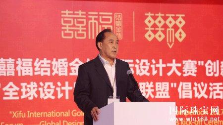 中国黄金协会副会长崔建国先生致辞