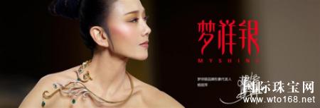 梦祥银&杨丽萍再续缘 灵魂演绎中国风