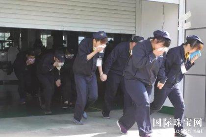 招金银楼 · 招金精炼组织开展消防应急疏散演练