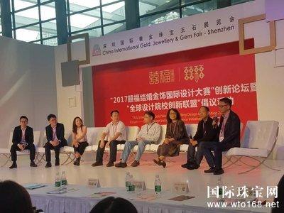 """""""全球设计学院校创新联盟""""倡议活动于深圳举行"""