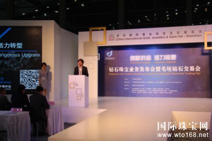 广宝中心交易与服务系列产品亮相深圳珠宝展