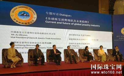 TGJTA会长陈苏迪鹏先生作为2017春季上海全球珠宝首饰论坛主讲人