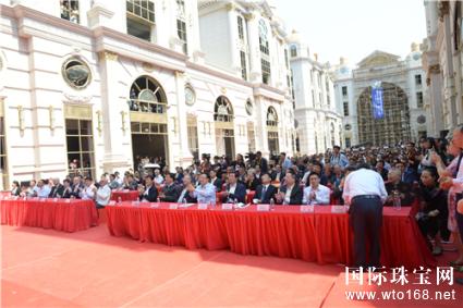 天生骄傲赫然绽放 上海国际品牌珠宝中心盛大启幕