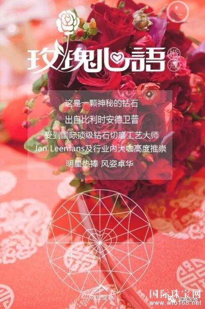 鸳鸯金楼丨玫瑰心语全球首发倒计时3天