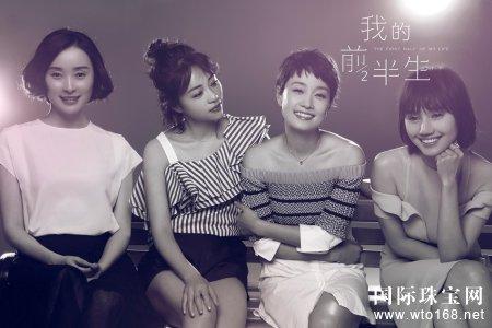 《我的前半生》四个女人一台戏