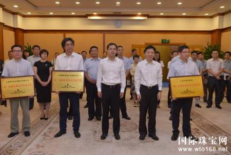金伯利钻石集团荣膺第二届浦东新区区长质量奖提名奖