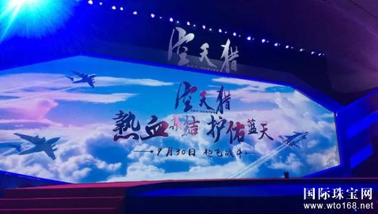 独家曝光,李晨范冰冰闪耀空天猎电影发布会