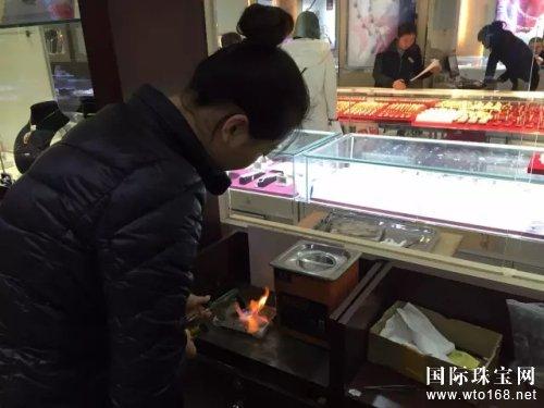 金六福|为什么更换黄金饰品要火烧?看完就不觉得奇怪了……
