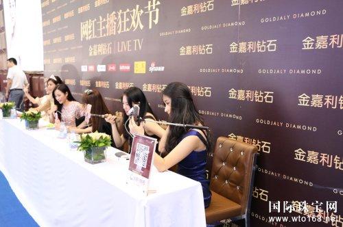 2017深圳国际珠宝展即将揭幕,金嘉利整装待发!