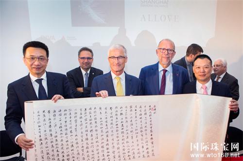 """中比""""一带一路""""经贸文化交流合作加深 中国珠宝行业获新机遇"""
