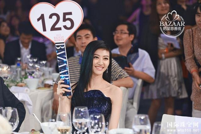 杨颖娜扎赵丽颖等女星参加芭莎慈善夜 都捐赠了什么好东西?