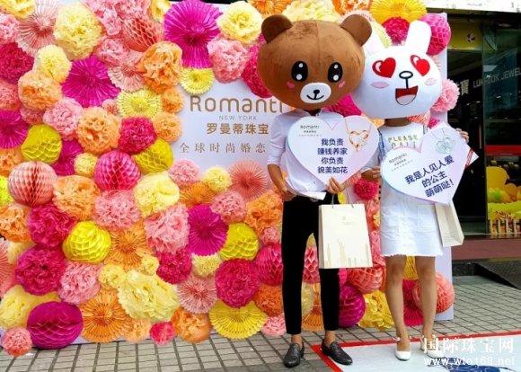 罗曼蒂珠宝中山店盛大开业,现场人气火爆掀起全场热潮