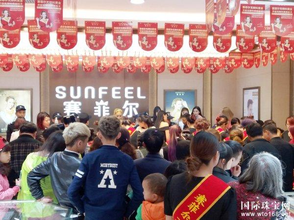 国庆中秋假期PLUS,赛菲尔U乐国际娱乐官网门店现场就是这么火!