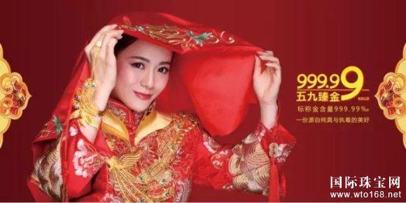 招金银楼2017上海国际珠宝展,等您一起来!