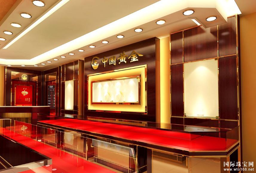 中国黄金加盟
