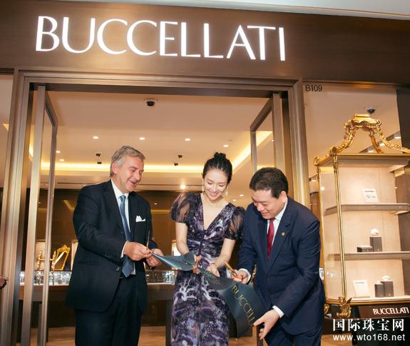 意大利殿堂级高级沙龙365布契拉提 (Buccellati) 正式登陆中国,品牌大使章子怡到场