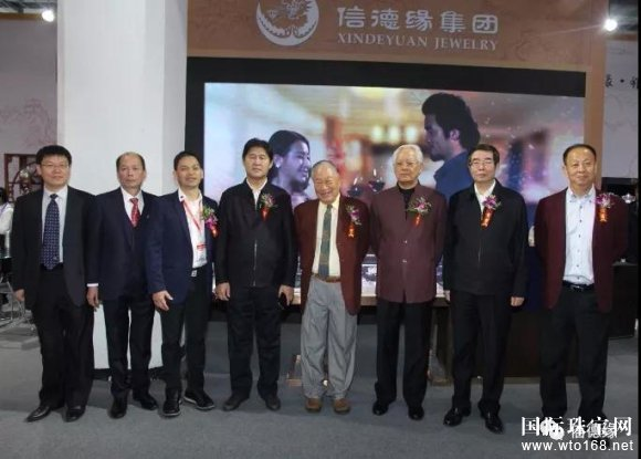 信德缘携力作亮相中国国际珠宝展