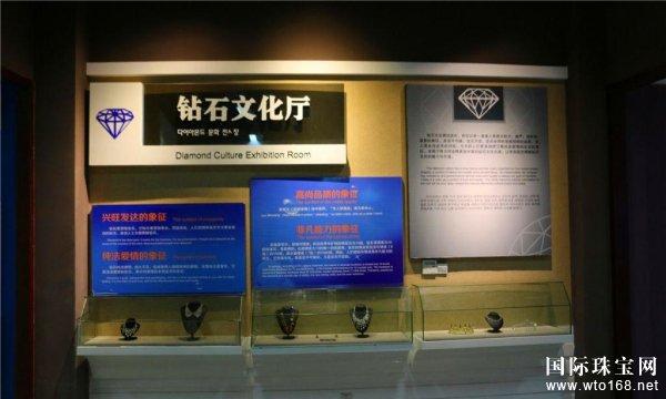 挖出中国钻石第一钻 国内唯一的钻石之都