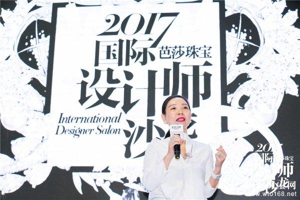 2017芭莎珠宝国际设计师沙龙精品展