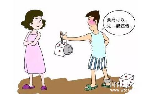 结婚钻戒属于夫妻共同财产还是个人财产 ?