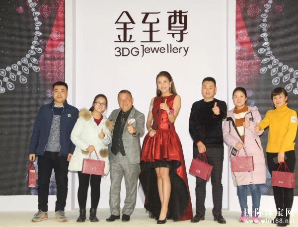 金至尊珠宝西安全新形象店曁奢华美钻彩宝巡展盛大开幕