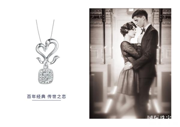 专访肖基昌董事长:创新珠宝体验式消费