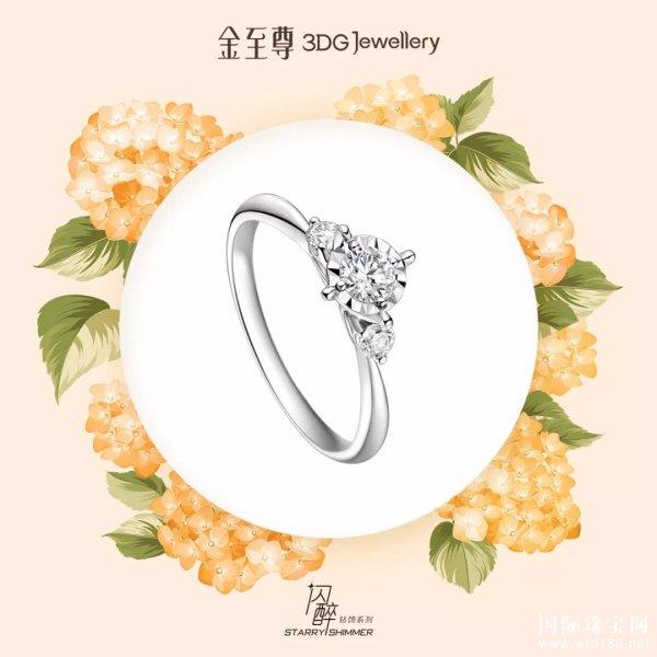 金至尊珠宝:新娘捧花的秘密