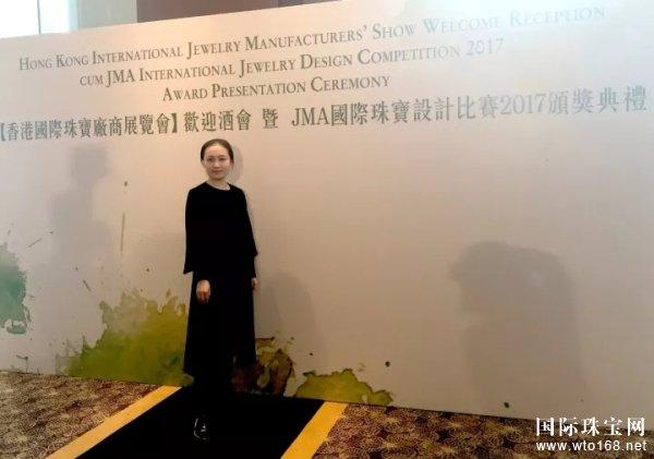金伯利钻石屡获JMA国际珠宝设计大赛奖项