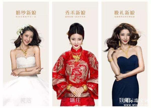 囍福入驻锦阳珠宝,用唯美金饰装点温州市民浪漫婚季