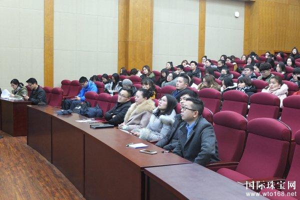 上海举行世技赛首饰专业讲座
