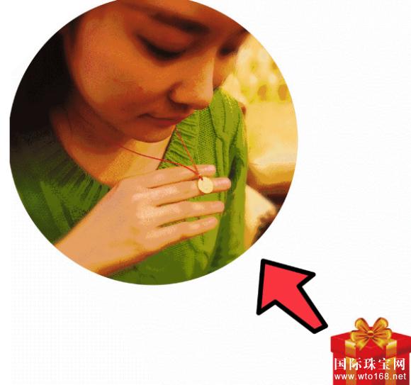 """解锁2018""""旺运密码""""——老凤祥布鲁托""""旺福""""狗年红包不可错过"""