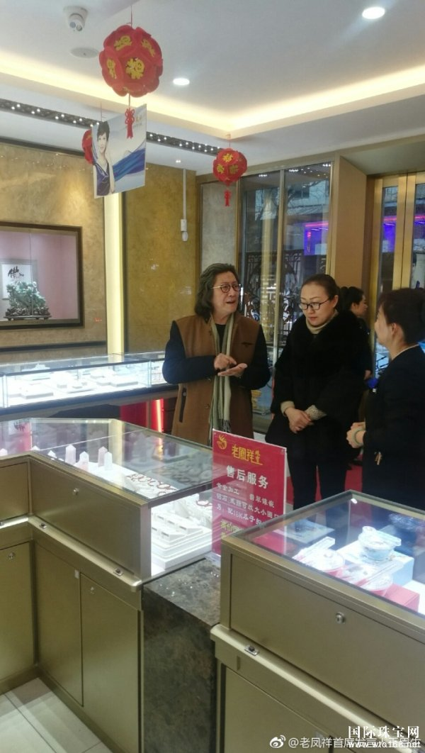 老凤祥银楼山西太原开化寺店经扩建开业