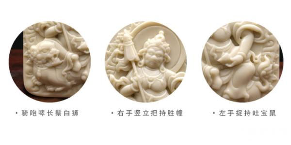 """凝香阁""""澳宝皇帝""""藏传佛像宝石唐卡佛牌――财宝天王"""
