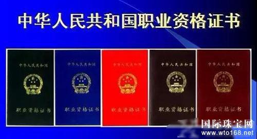 """""""中维厦门珠宝玉石鉴定师班""""开班仪式顺利举行"""